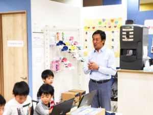 大阪工業大学ロボティクス&デザイン工学部システムデザイン工学科教授